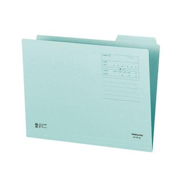 (まとめ)コクヨ 1/3カットフォルダー(カラー)A4 第3見出し 青 A4-3F-3B 1セット(10冊)【×20セット】