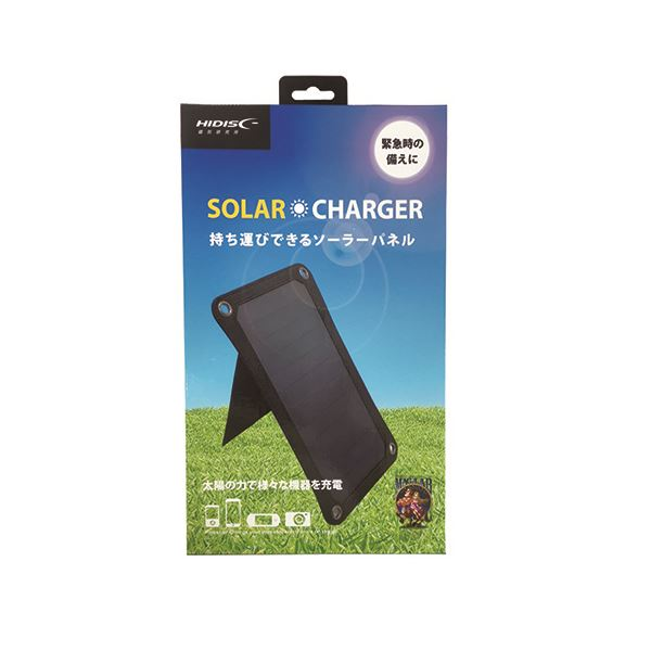 緊急時の備えに HIDISC 太陽の力で様々な機器を充電 HD-1SOLAR1BK 倉庫 信用 1枚 持ち運び可能なソーラーパネル