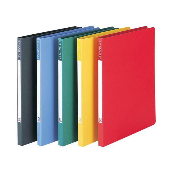 100枚収容 クランプファイル グリーン SCL-A4-GN 【×5セット】 A4タテ 1セット(10冊) ビュートン (まとめ) 背幅17mm