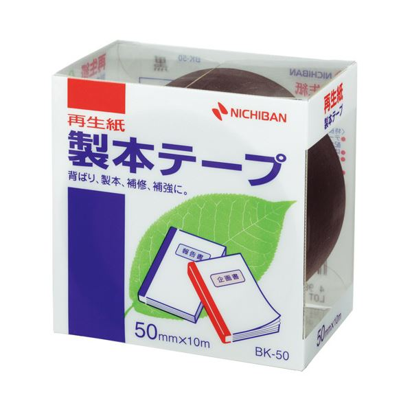 (まとめ) ニチバン 製本テープ<再生紙>50mm×10m 黒 BK-506 1巻 【×10セット】