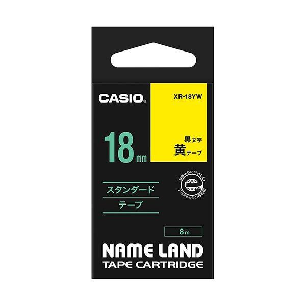 (まとめ) カシオ CASIO ネームランド NAME LAND スタンダードテープ 18mm×8m 黄/黒文字 XR-18YW 1個 【×10セット】