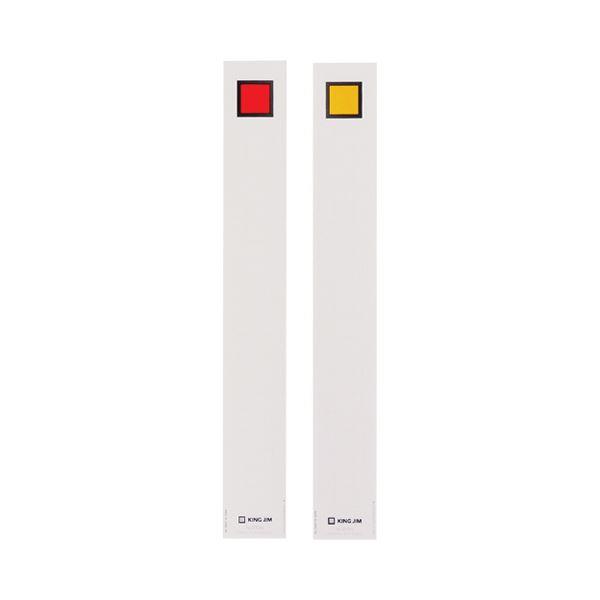 (まとめ) キングジム キングファイルG972N用背見出し紙 A4タテ とじ厚20mm 赤 セ972N 1パック(20枚) 【×30セット】