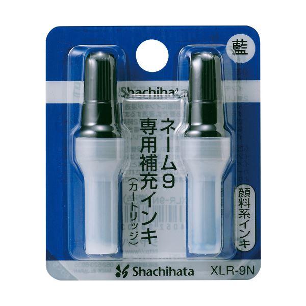 (まとめ) シヤチハタ Xスタンパー 補充インキカートリッジ 顔料系 ネーム9専用 藍色 XLR-9N 1パック(2本) 【×30セット】