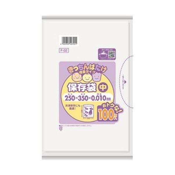 (まとめ)日本サニパック きっちんばたけ保存袋(増量)中 半透明 F-02 1パック(100枚)【×50セット】