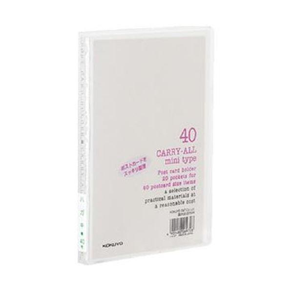 (まとめ)コクヨ ポストカードホルダー(キャリーオール)(固定式・ミニタイプ)A6タテ 40枚収容 透明 ハセ-6T 1セット(10冊)【×5セット】