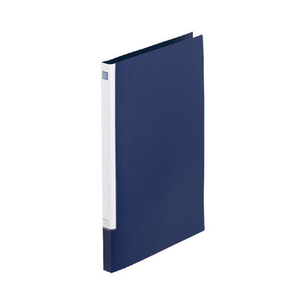 (まとめ)キングジム レターファイル スライドインA4タテ 120枚収容 背幅18~30mm ネイビー 397N 1冊 【×30セット】