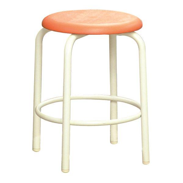 スツール/丸椅子 【内リング付き 同色2脚セット オレンジ×ミルキーホワイト】 幅37.8cm 日本製 『ラウンドスツール』【代引不可】