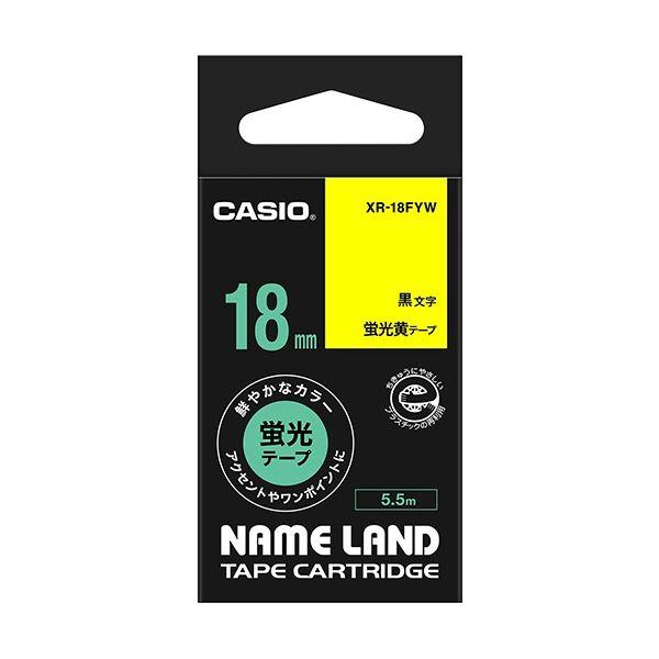 (まとめ) カシオ CASIO ネームランド NAME LAND スタンダードテープ 18mm×5.5m 蛍光黄/黒文字 XR-18FYW 1個 【×10セット】
