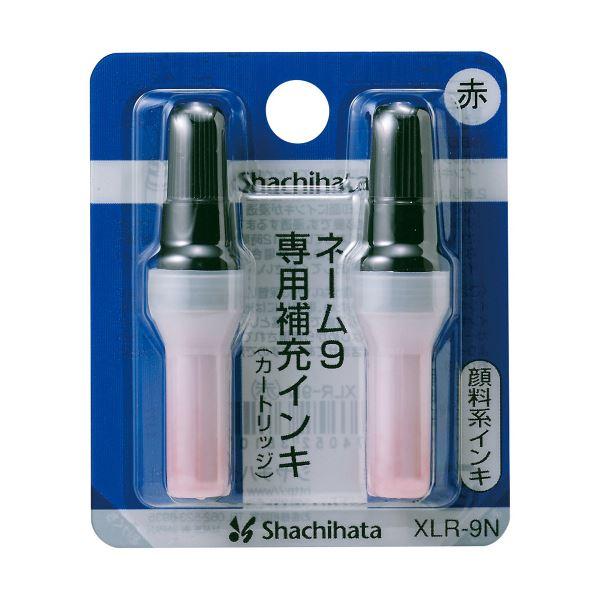 (まとめ) シヤチハタ Xスタンパー 補充インキカートリッジ 顔料系 ネーム9専用 赤 XLR-9N 1パック(2本) 【×30セット】
