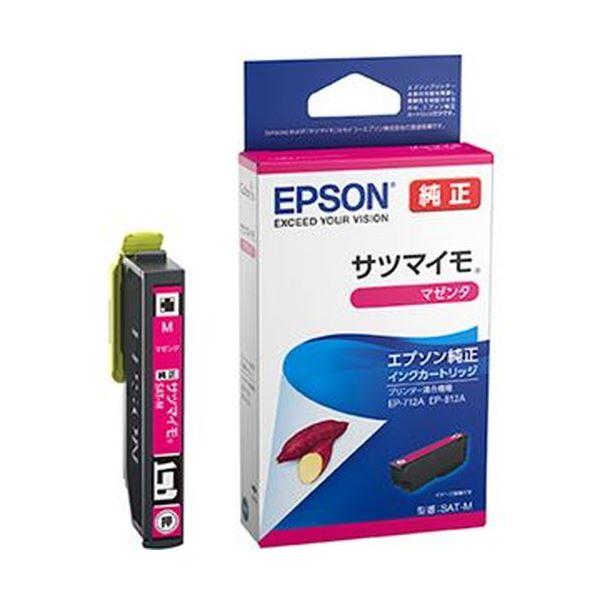 (まとめ)エプソン インクカートリッジ サツマイモマゼンタ SAT-M 1個【×10セット】