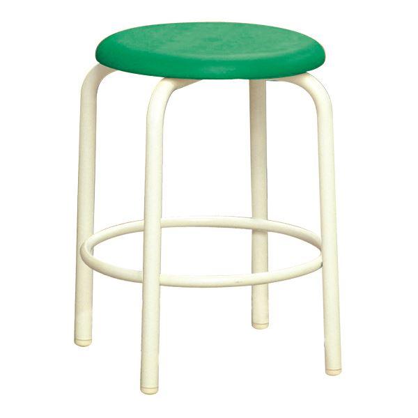 スツール/丸椅子 【内リング付き 同色2脚セット グリーン×ミルキーホワイト】 幅37.8cm 日本製 『ラウンドスツール』【代引不可】