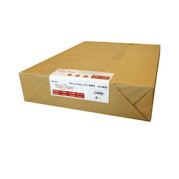 (まとめ)長門屋商店 ホワイトペーパー A3特厚口 110kg ナ-524 1冊(500枚)【×3セット】