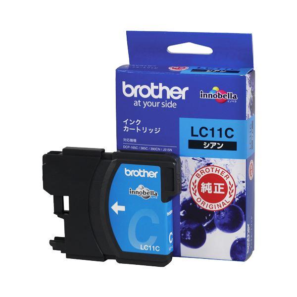 (まとめ) ブラザー BROTHER インクカートリッジ シアン LC11C 1個 【×10セット】