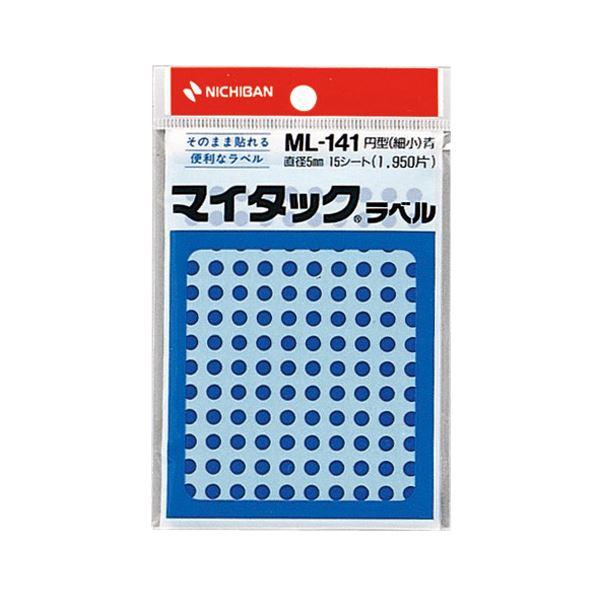 (まとめ) ニチバン マイタック カラーラベル 円型 直径5mm 青 ML-1414 1パック(1950片:130片×15シート) 【×50セット】