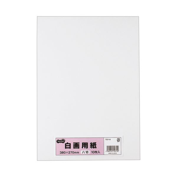 (まとめ) TANOSEE 白画用紙 八つ切 1パック(10枚) 【×50セット】