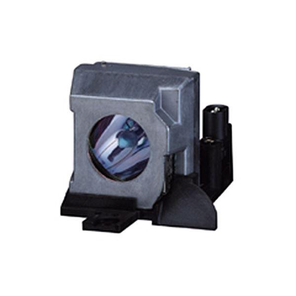シャーププロジェクター交換用ランプユニット XR-1S・1X用 AN-XR1LP 1個