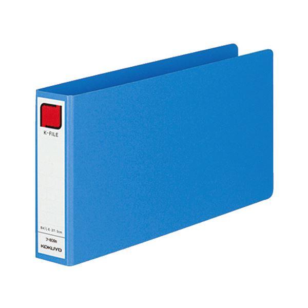 (まとめ) コクヨ 統一伝票用Kファイル B4・1/3ヨコ 300枚収容 背幅42mm 青 フ-809B 1冊 【×30セット】