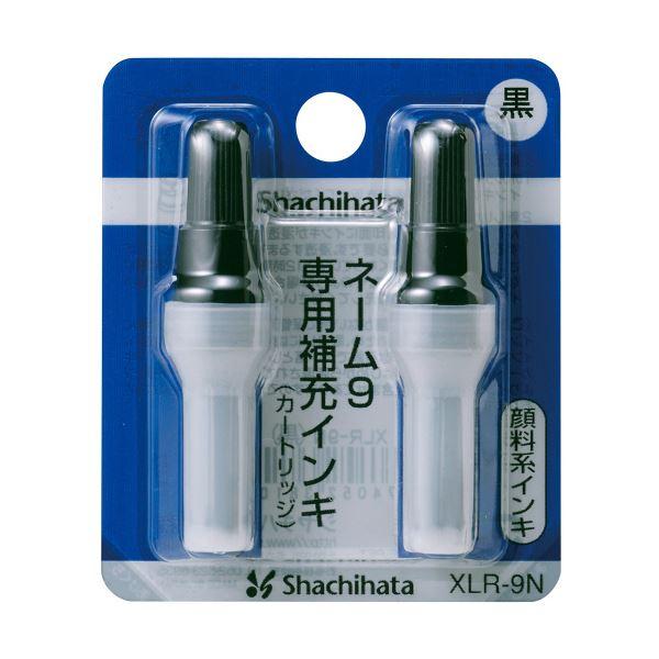 (まとめ) シヤチハタ Xスタンパー 補充インキカートリッジ 顔料系 ネーム9専用 黒 XLR-9N 1パック(2本) 【×30セット】