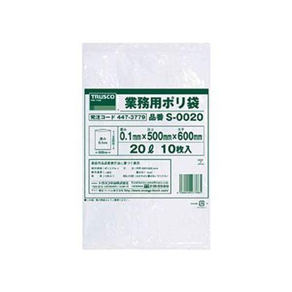 (まとめ)TRUSCO 業務用ポリ袋 0.1×20LS-0020 1パック(10枚)【×20セット】