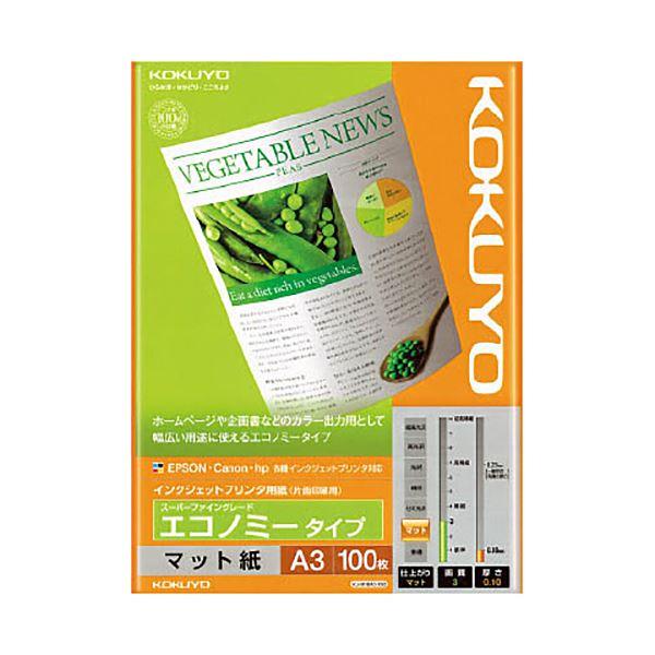 (まとめ)コクヨ インクジェットプリンタ用紙スーパーファイングレード エコノミータイプ A3 KJ-M18A3-100 1冊(100枚) 【×10セット】