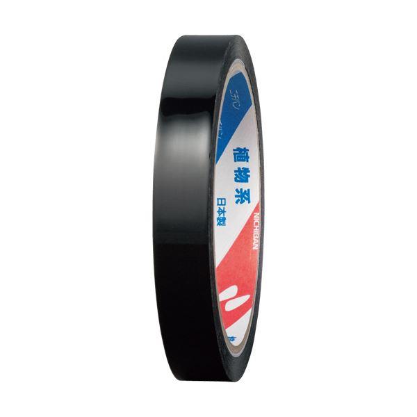 (まとめ) ニチバン 産業用セロテープ No.43015mm×35m 黒 4306-15 1巻 【×50セット】