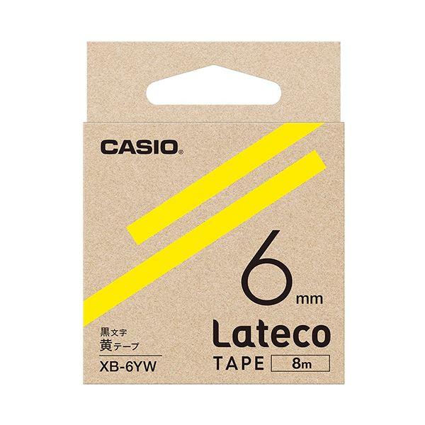 (まとめ)カシオ ラテコ 詰替用テープ6mm×8m 黄/黒文字 XB-6YW 1個【×10セット】