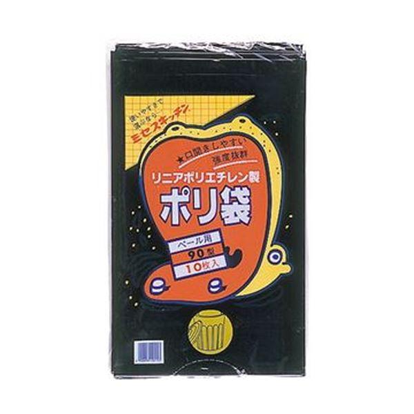 (まとめ)積水フィルム 積水 90型ポリ袋 黒#7-2 N-9708 1パック(10枚)【×20セット】