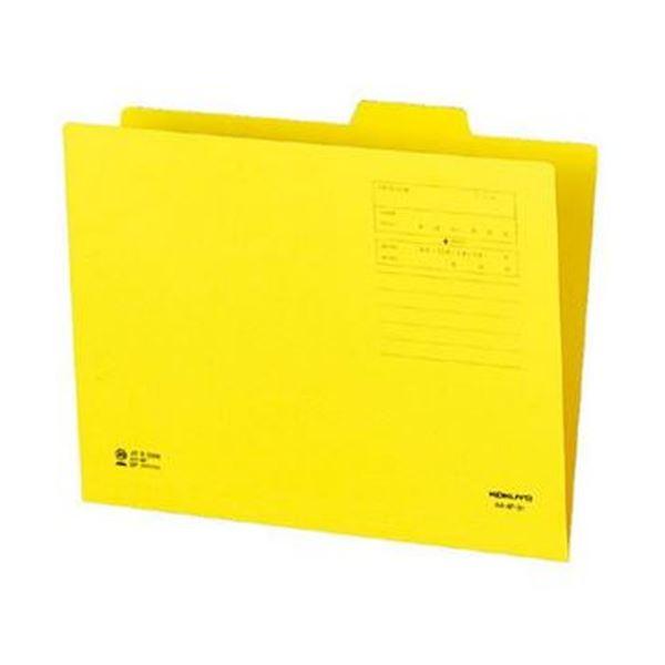 (まとめ)コクヨ 1/4カットフォルダー(カラー)A4 第3見出し 黄 A4-4F-3Y 1セット(10冊)【×20セット】