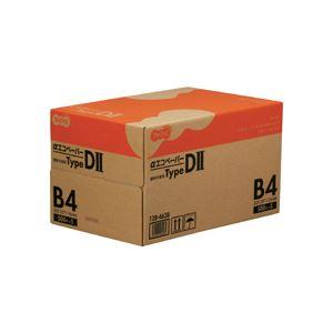 A3 A4 B4 B5サイズをご用意 全品最安値に挑戦 自然な白さが目にやさしい 送料無料限定セール中 毎日使えるコピー用紙 ×2セット TANOSEE αエコペーパータイプDII 1箱 まとめ 2500枚:500枚×5冊