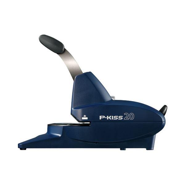 マックス 紙針ホッチキスP-KISS20ネイビーPH-20DS/NB