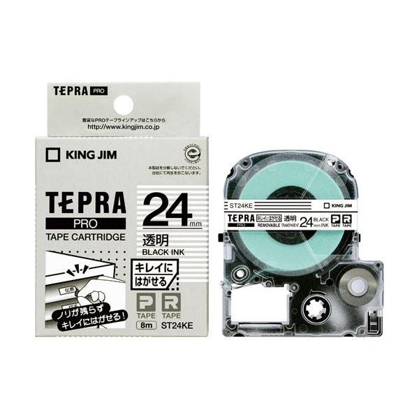 (まとめ)キングジム テプラPROテープキレイ 透明/黒文字ST24KE【×30セット】