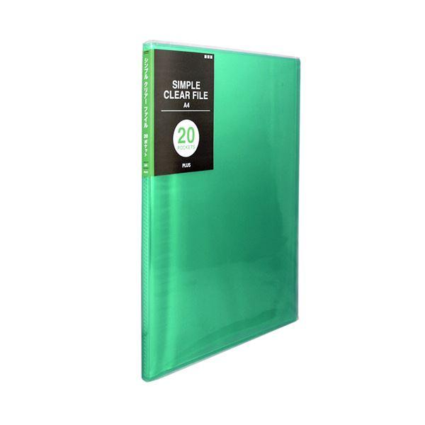 (まとめ) プラス シンプルクリアーファイルA4タテ 20ポケット 背幅10mm グリーン FC-220SC 1冊 【×50セット】