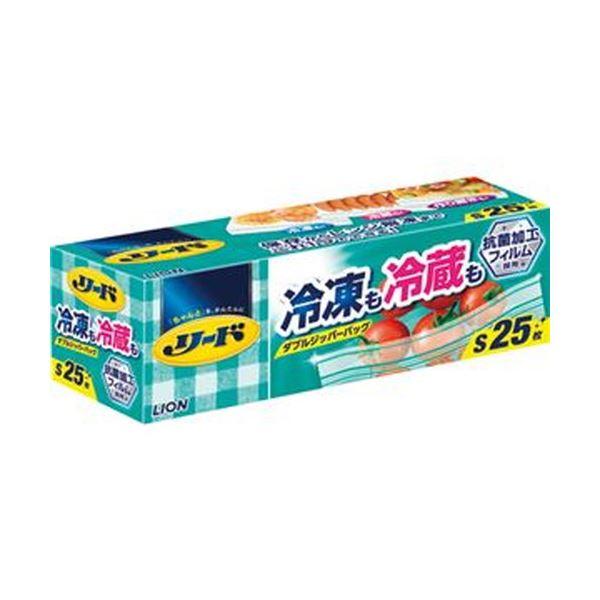 (まとめ)ライオン リード冷凍も冷蔵も新鮮保存バッグ ダブルジッパー S 1パック(25枚)【×50セット】