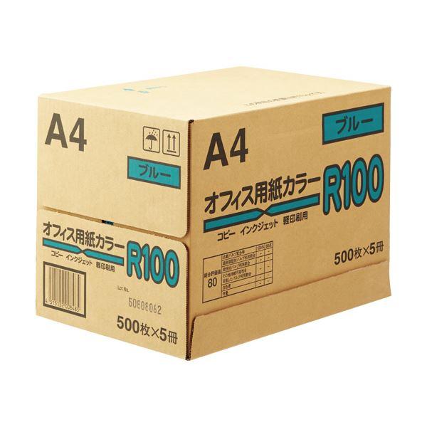 (まとめ) 日本紙通商 オフィス用紙カラーR100A4 ブルー 1箱(2500枚:500枚×5冊) 【×5セット】