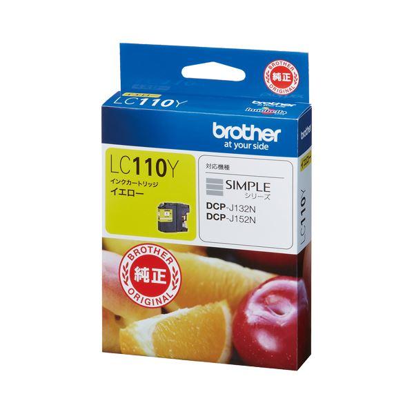(まとめ) ブラザー BROTHER インクカートリッジ イエロー LC110Y 1個 【×10セット】