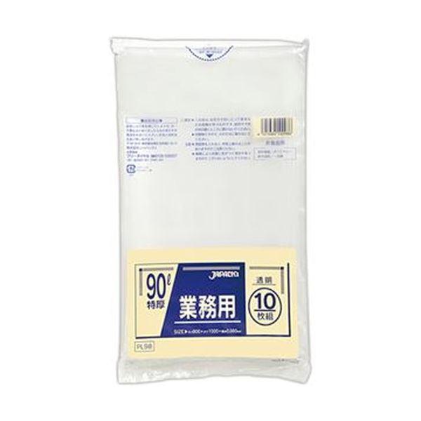 (まとめ)ジャパックス 業務用 特厚ポリ袋 透明90L PL-98 1パック(10枚)【×20セット】