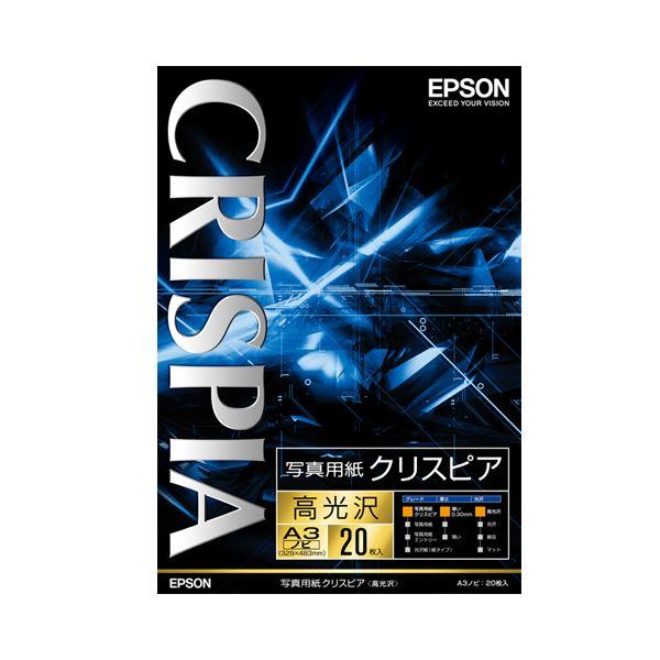 (まとめ)エプソン EPSON 写真用紙クリスピア<高光沢> A3ノビ KA3N20SCKR 1冊(20枚)【×3セット】