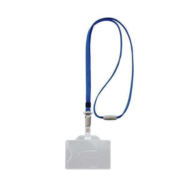 (まとめ) ライオン事務器 つりさげIDカード用名札ヨコ型 ソフトタイプ 平ひも ブルー N-211DR 1個 【×30セット】