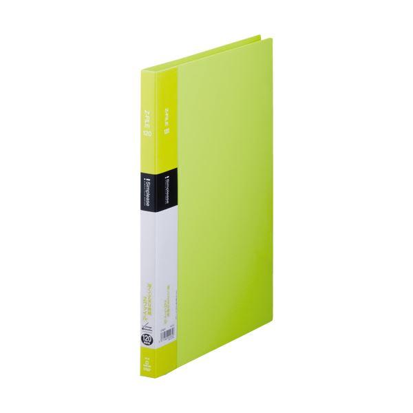 (まとめ) キングジム シンプリーズ ZファイルA4タテ 120枚収容 背幅17mm 黄緑 578SP 1冊 【×50セット】