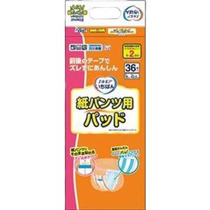 (まとめ)カミ商事 エルモア いちばん紙パンツ用パッド 1パック(36枚)【×20セット】