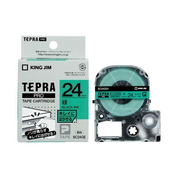 (まとめ)キングジム テプラPROテープ キレイ 緑/黒文字 SC24GE【×30セット】