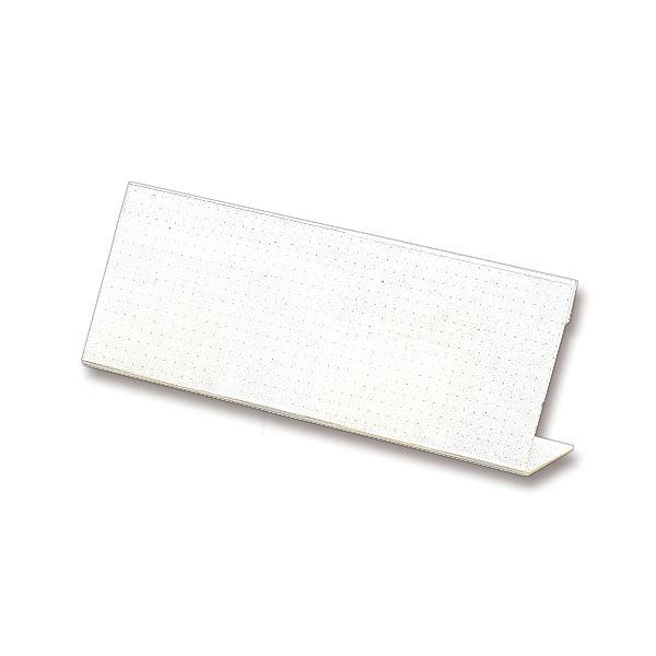ライオン事務器 カード立L型(再生PET樹脂製) W230×H80mm L-230K 1セット(10個) 【×10セット】