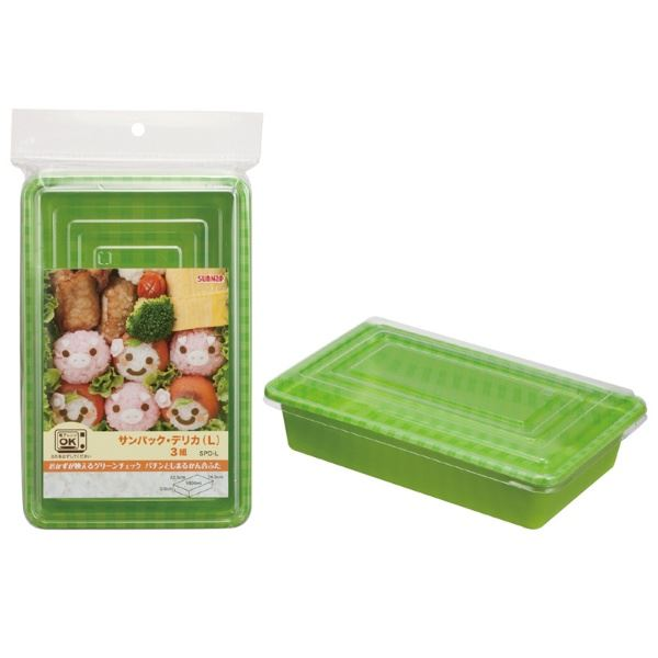(まとめ) フードパック/使い捨て食器 【L 3組入】 ふた付き 本体電子レンジ可 『サンパック・デリカ』 【×100個セット】