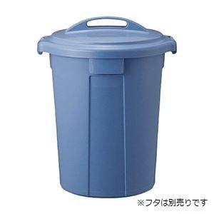 (まとめ)TRUSCO PPペール丸型 本体90L ブルー TPPM-90-B 1個(フタ別売)【×3セット】