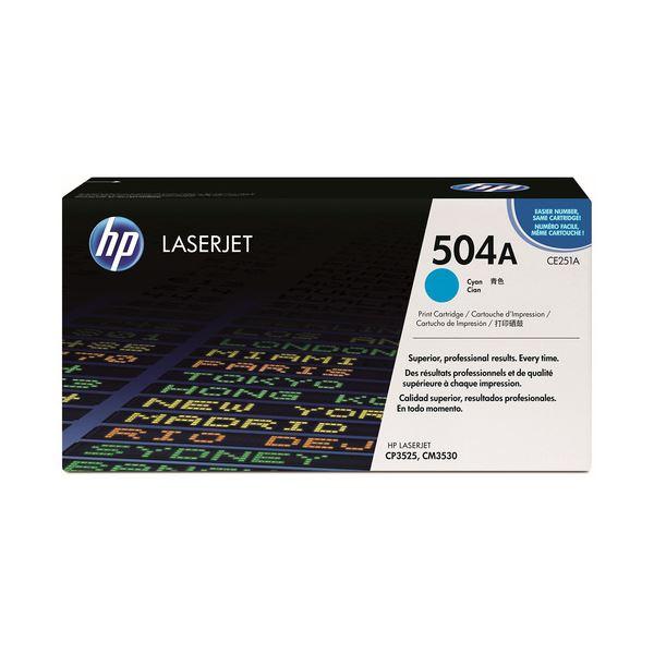 【スーパーSALE限定価格】HP プリントカートリッジ シアンCE251A 1個