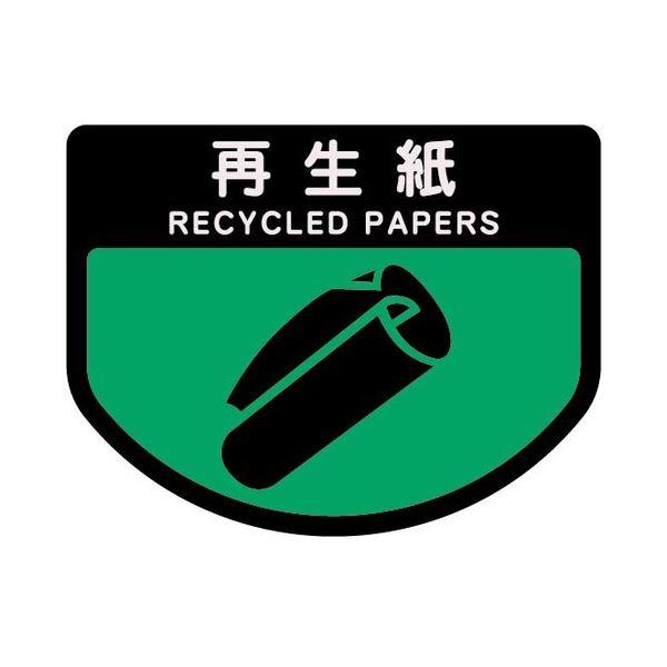 (まとめ) 山崎産業 分別シールA 再生紙 1枚 【×30セット】