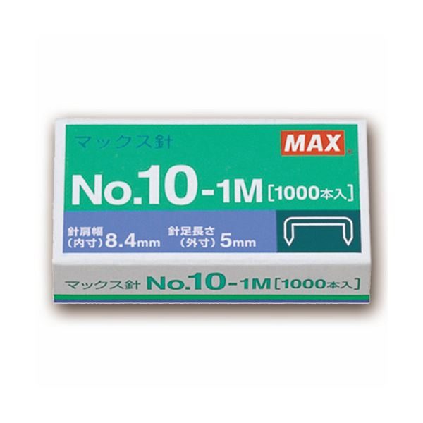(まとめ)マックス ホッチキス針小型10号シリーズ 50本連結×20個入 No.10-1M 1セット(100箱:20箱×5パック)【×3セット】