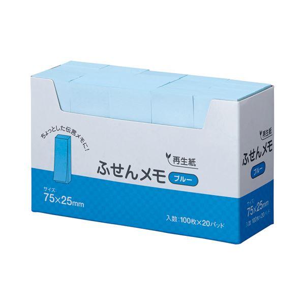 (まとめ) スガタ ふせん メモ 75×25mm ブルー P7525BL 1パック(20冊) 【×10セット】