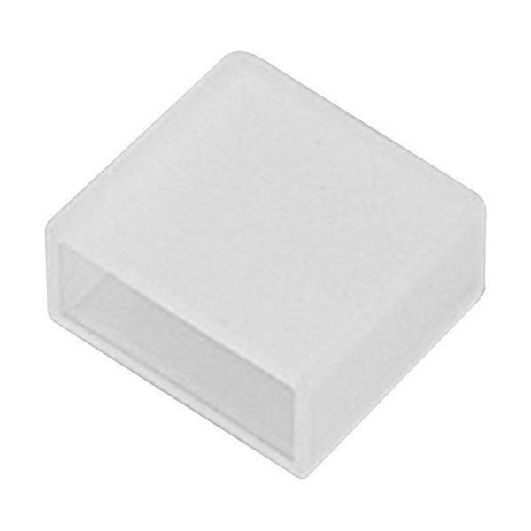 (まとめ) USBコネクタカバー 【×30セット】