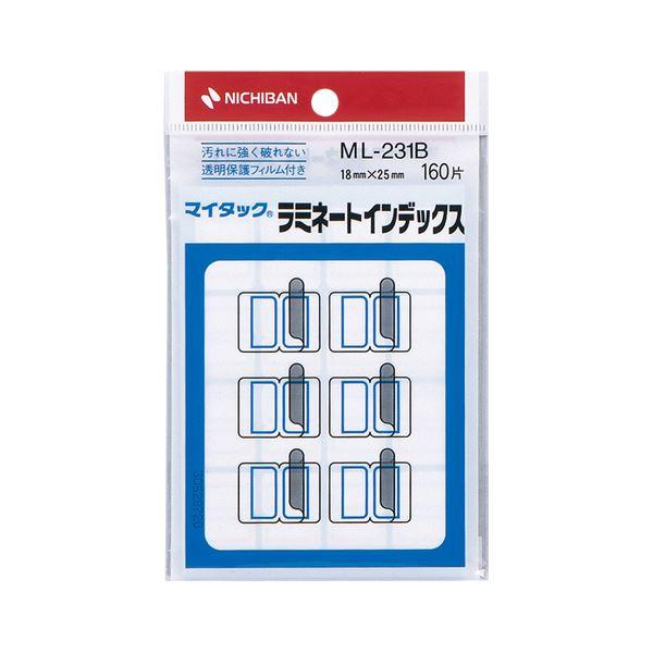 (まとめ) ニチバン マイタック ラミネートインデックス 保護フィルム付 小 18×25mm 青枠 ML-231B 1パック(160片:16片×10シート) 【×50セット】